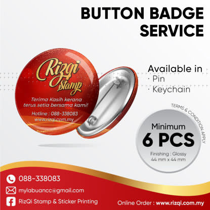 Button Badge