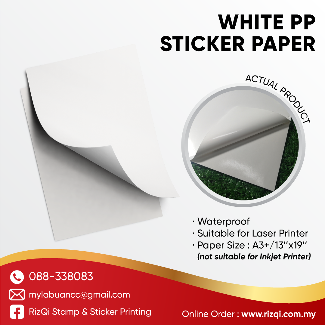 White PP Sticker