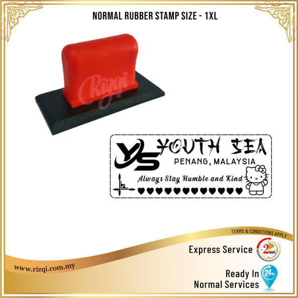 XL Rubber Stamp